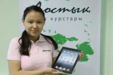 ЕНТ, КТА и мобильные устройства для подготовки
